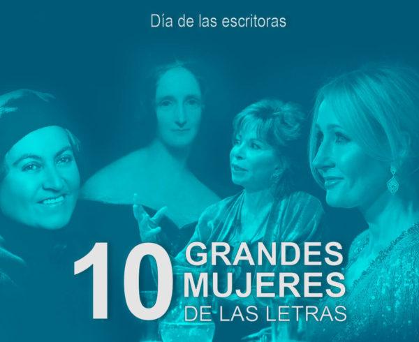 Kitzalet 10 grandes mujeres de las letras Día de las escritoras destacada 600x490 - 10 grandes mujeres de las letras [Día de las escritoras]