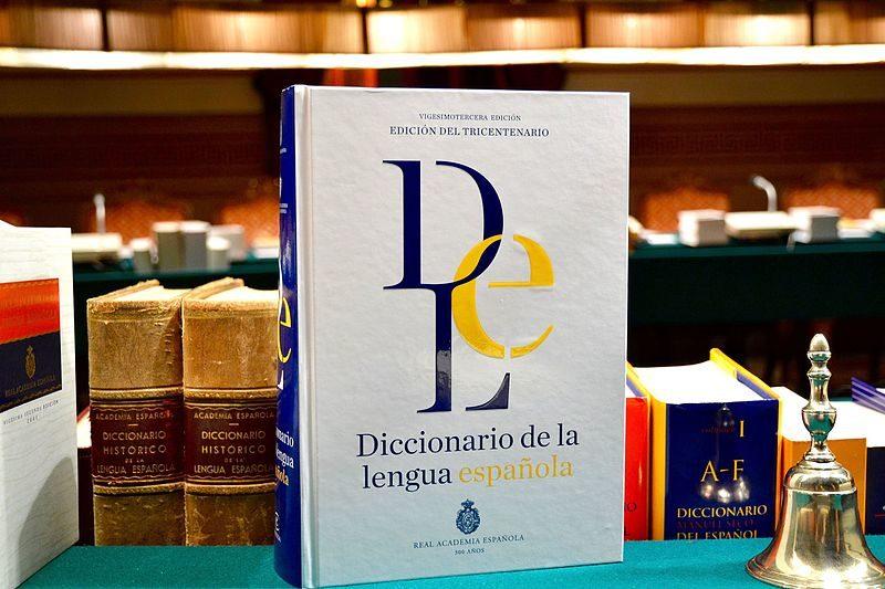 Kitzalet Diccionarios que todo escritor debe conocer DLE 800x533 - Kitzalet - Diccionarios que todo escritor debe conocer (DLE)