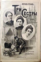 Kitzalet Anton Chejov Las tres hermanas - Antón Chéjov: el médico que cambió la historia del teatro
